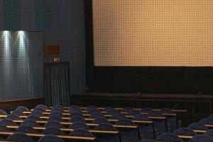 Kino Schwelm